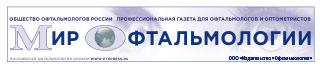 miroftalmol_banner_logo